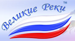 логотип Великие Реки